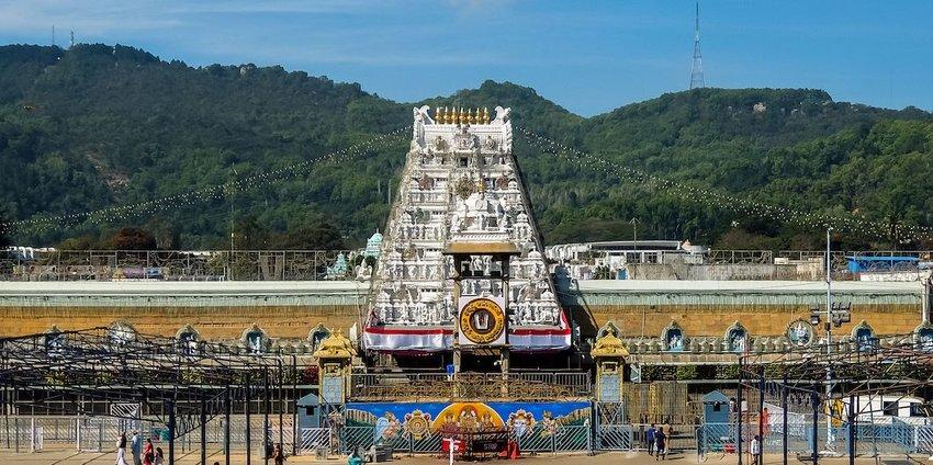 Tirupati Tirumala Devasthanams Temple, Tirupati, India