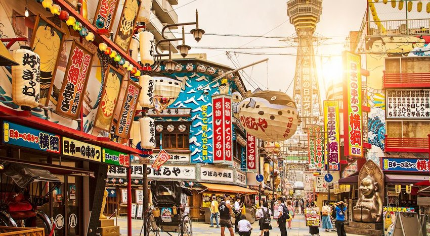 Osaka, Japan | 19.2 Million