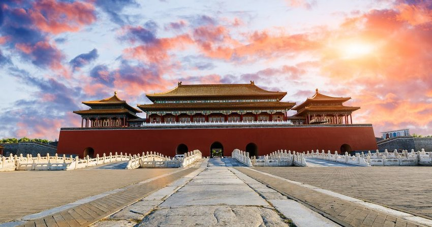 5 Things You Didn't Know About the Forbidden City