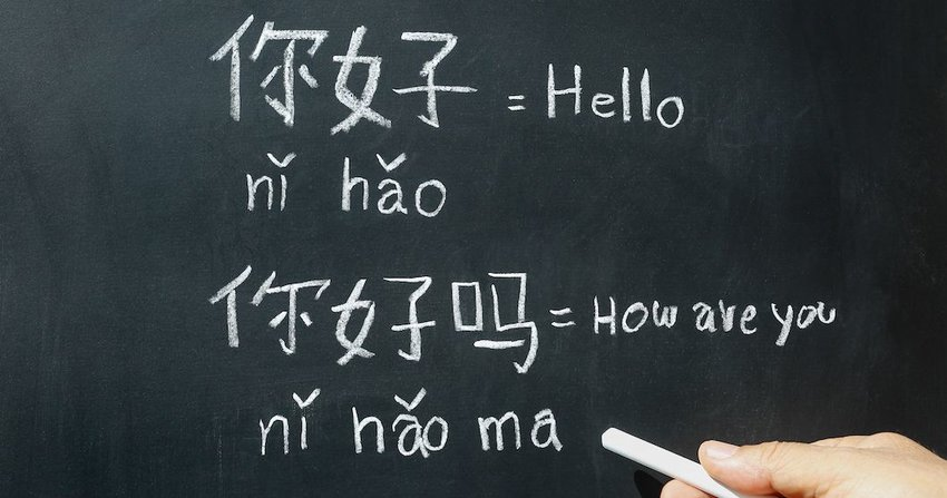 3 Most Useful Second Languages