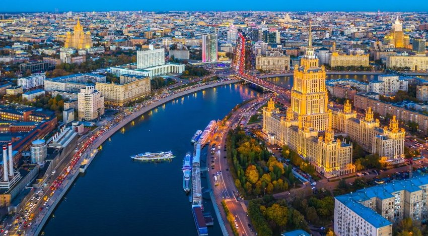 Aerial photo of the city of Moscow