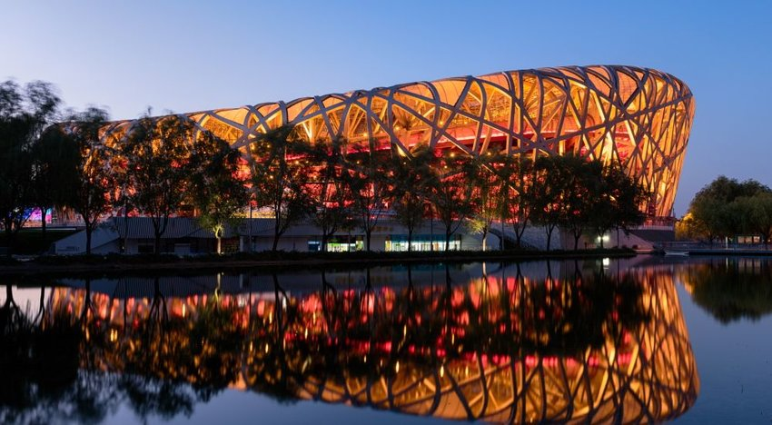 Photo of the elaborately designed Beijing National Stadium