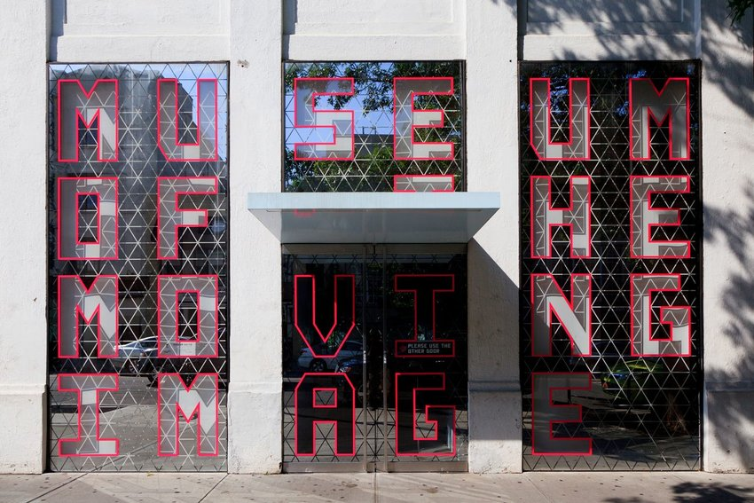 Entrance to the Museum of the Moving Image