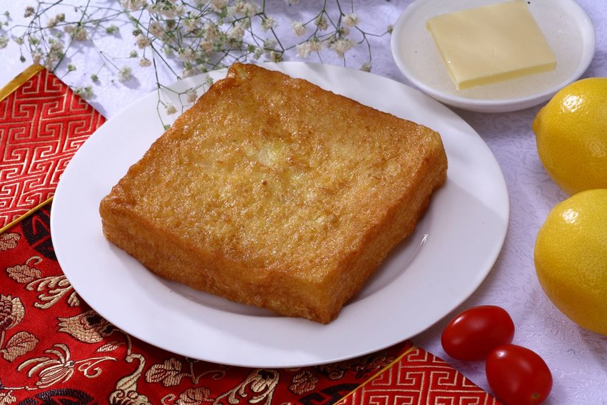 Hong Kong style French toast on a white plate