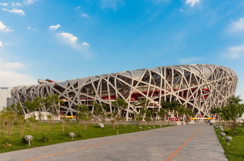 Path leading up to Beijing National Stadium