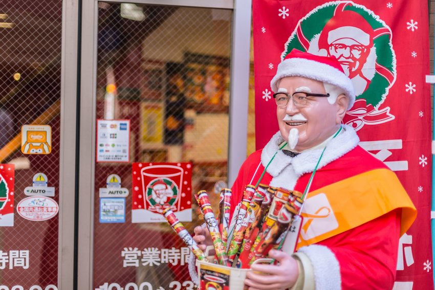 KFC in Japan decorated for Christmas