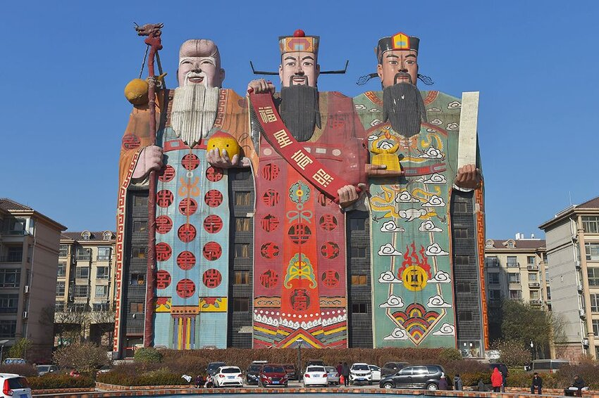 Exterior view of the 41.6-meter-tall Tianzi Hotel, in China